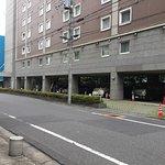 Toyoko Inn Monzen-nakacho Eitaibashi Foto