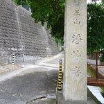 Jomyoji Temple