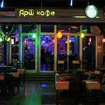 Art Cafe Aporea
