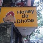 Photo de Honey Da Dhaba