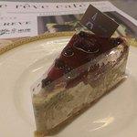 Bilde fra De Reve Cafe
