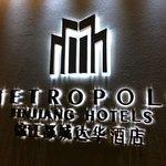 Foto de Jinjiang MetroPolo Hotel Classiq Shanghai Jing An Temple