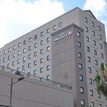 Photo de Hotel JAL City Miyazaki