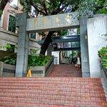 The University of Hong Kong Foto
