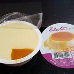 依蕾特布丁奶酪照片
