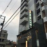 Super Hotel Kyoto Shijokawaramachi Foto