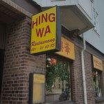 Bild från Hing Wa Restaurang