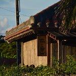 Photo of Guesthouse Sukabura