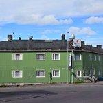 Photo of Hotel Kebne
