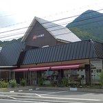 Ogawa Coffee Yasu