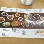 Restoran Xin Yuen Kee