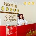 Гостиница «Олимпия»