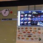 Photo of sushi kanazawa pte ltd