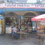 Photo of Falafel Hakikar