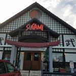 Foto di Sugami Japanese Restaurant
