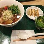 Bild från T's TanTan Tokyostation