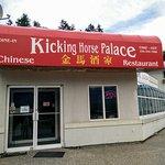 Kicking Horse Palace