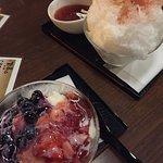 Bilde fra Katsuratei