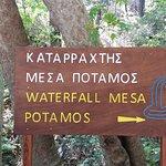 Mesa Potamos Waterfalls