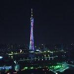 Foto de The Ritz-Carlton, Guangzhou