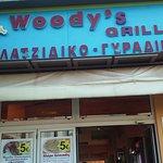 Photo of Woody's
