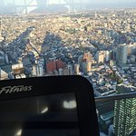 Photo de Park Hyatt Tokyo