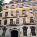 Старопрядильная фабрика - одна составляющая мануфактуры