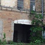Староткацкая фабрика - еще одна единица структуры мануфактуры
