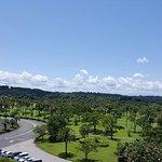 Photo of Aiwa Miyazaki Resort Hotel