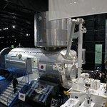 International Space Station Japanese Experiment Module (JEM)