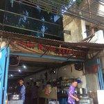 Photo of Bakmi Ketapang Wewe