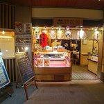 Photo of Umegaoka Sushi no Midori Akasaka-branch
