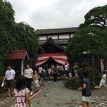 Torin-ji Temple Bild