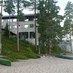 Photo of Hotel Kalevala