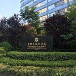 Shangri-La Hotel,Xian Foto