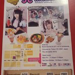 Photo of maidreamin Akihabara Sotokanda 1-chome Store