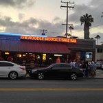 Foto di OB Noodle House