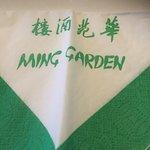 Photo of Ming Garden