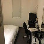Photo of Super Hotel Shinagawa Aomonoyokocho