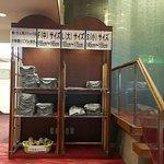 Hotel Okukujikan Foto