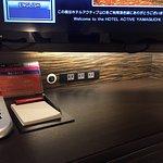 Photo de Hotel Active Yamaguchi