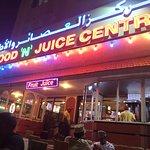 Fastfood n Juice Centre