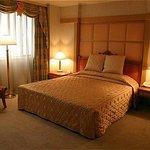 Photo of Gaosu Shenzhou Hotel