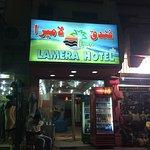 Lamera Hotel