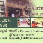 Foto di Top North Hotel Mae Sai