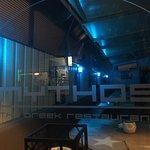 Photo of Restaurant Mythos