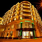 Holiday Inn LODZ