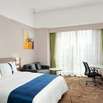 Foto de Holiday Inn Express CHENGDU WEST GATE