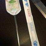 Bild från Ciyoo Korean Restaurant