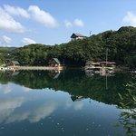 Foto de Prime Resort Kashikojima